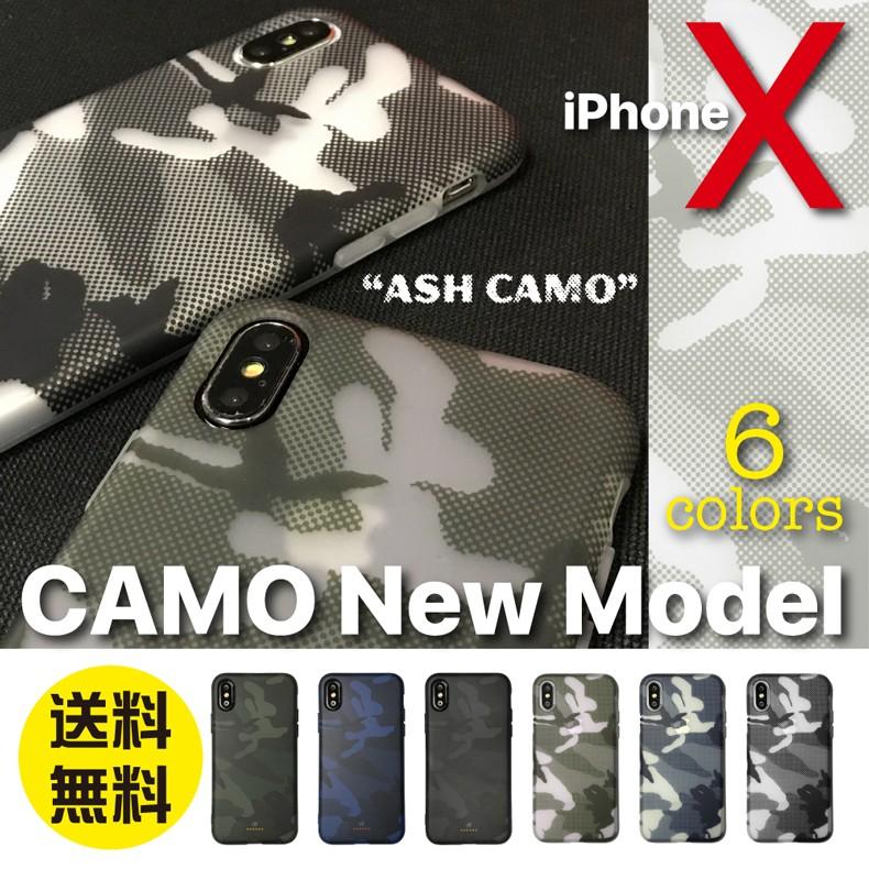 iPhoneX ケース 迷彩 カモフラ カモフラージュ 滑りにくい 持ちやすい 丈夫 マット ソフト TPU カバー スマホケース02