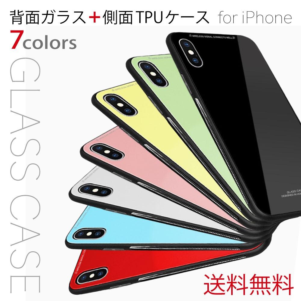 iPhoneX ケース iPhone8 iPhone7 アイフォン スマホケース 強化 背面 ガラス