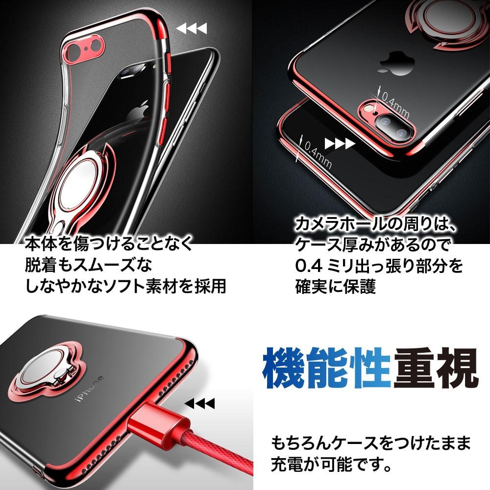 iPhone7 ケース iPhone8 iPhoneX iPhone8プラス クリア ソフト 薄型 軽量 バンカーリング付きケース06