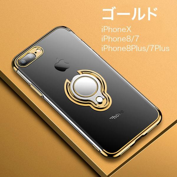 訳ありセール わけあり iPhone ケース iPhone 8 iPhone X iPhone 8プラス クリア ソフト 薄型 軽量 バンカーリング付きケース monocase-store 12