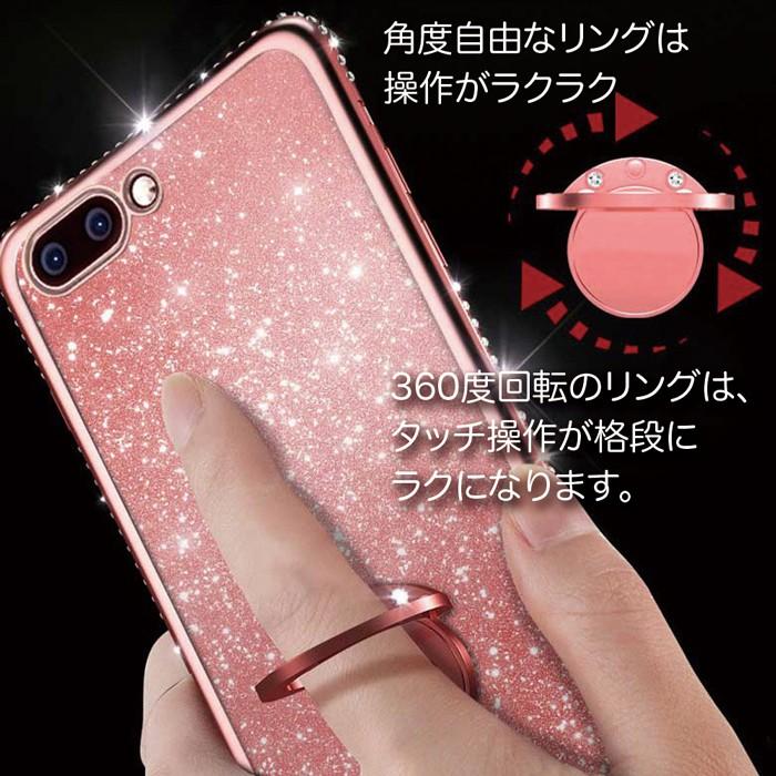 iPhoneX ケース iPhone8 iPhone7 iPhone8Plus iPhone7Plus リング付きケース キラキラ ラインストーン2