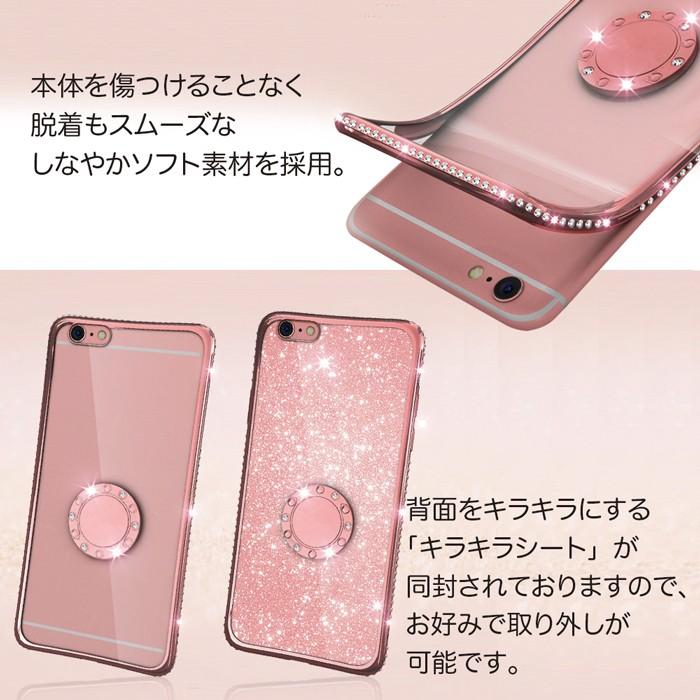 iPhoneX ケース iPhone8 iPhone7 iPhone8Plus iPhone7Plus リング付きケース キラキラ ラインストーン4