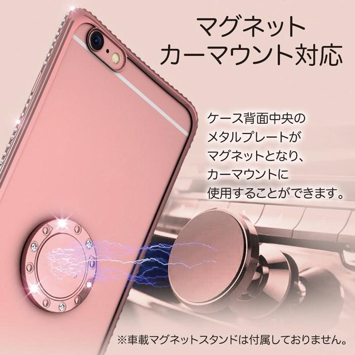 iPhoneX ケース iPhone8 iPhone7 iPhone8Plus iPhone7Plus リング付きケース キラキラ ラインストーン5