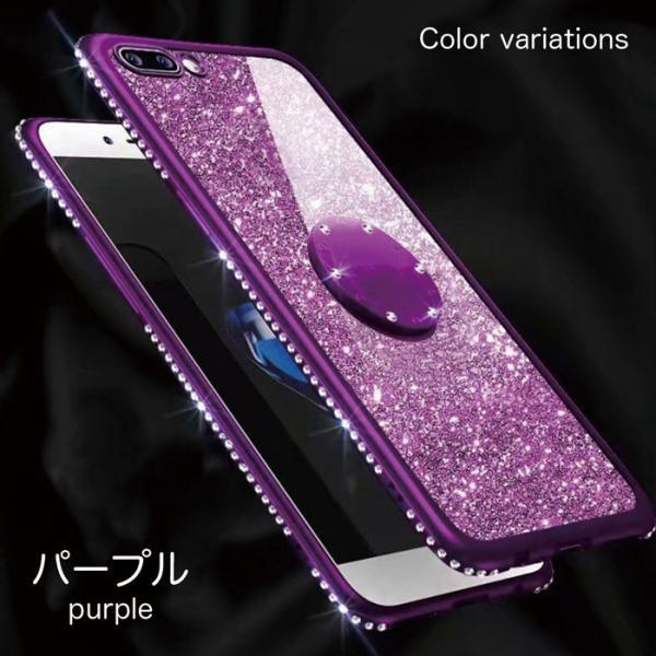iPhoneケース iPhoneXS Max iPhoneXR iPhoneX iPhone8 iPhone7 iPhone8Plus リング付きケース キラキラ ラインストーン|monocase-store|10