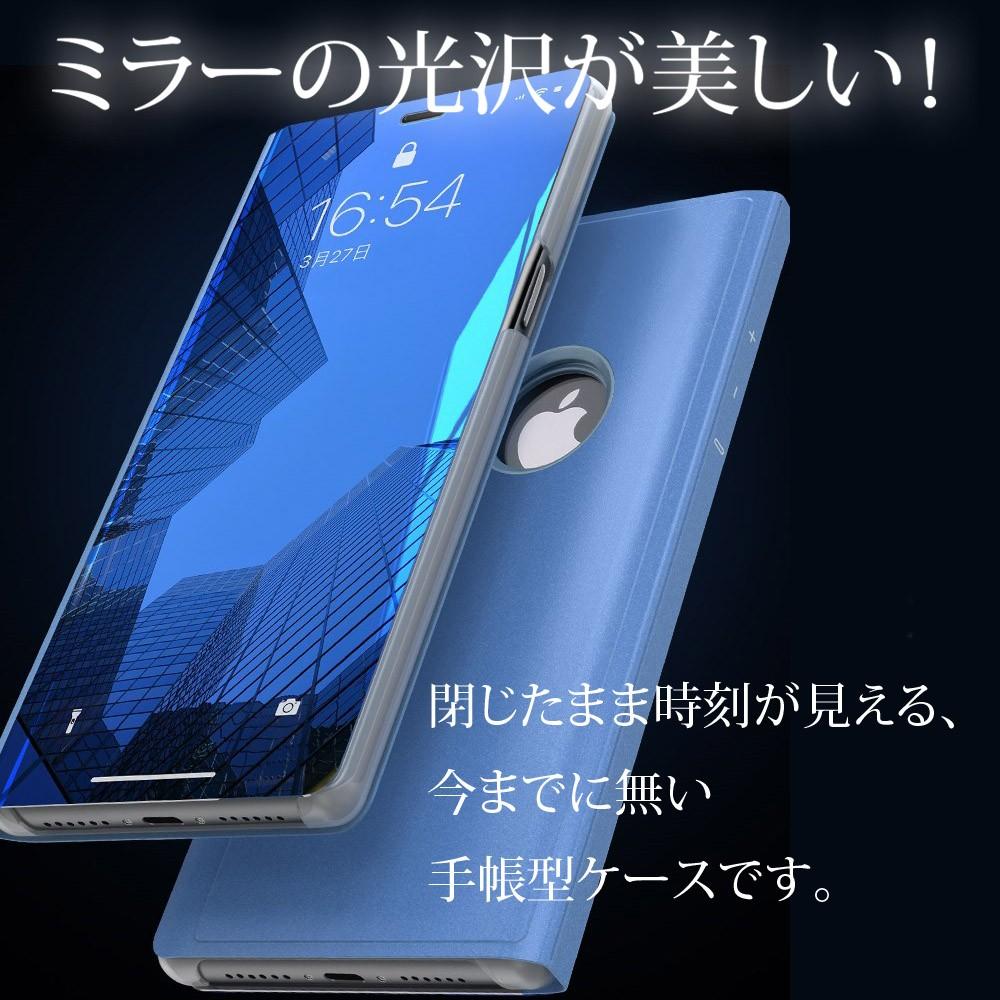 手帳型ケース iPhoneX iPhone8 iPhone7 iPhone8Plus iPhone7Plus ケース ミラー 鏡面 クリア2
