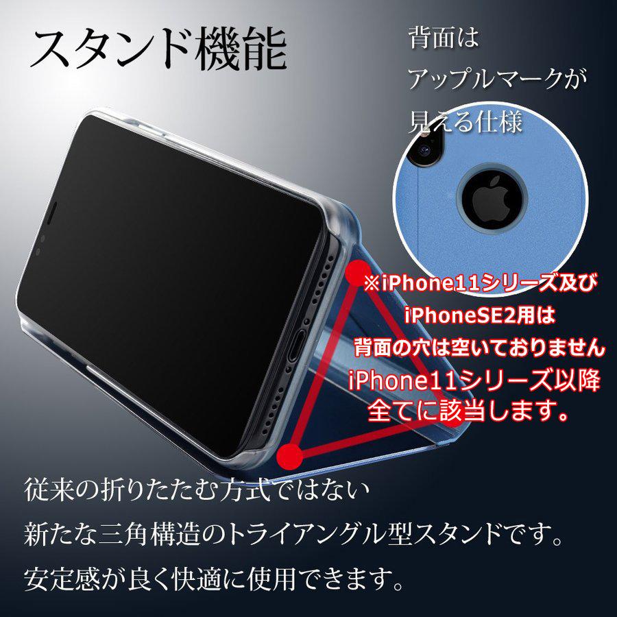 手帳型ケース iPhoneX iPhone8 iPhone7 iPhone8Plus iPhone7Plus ケース ミラー 鏡面 クリア4