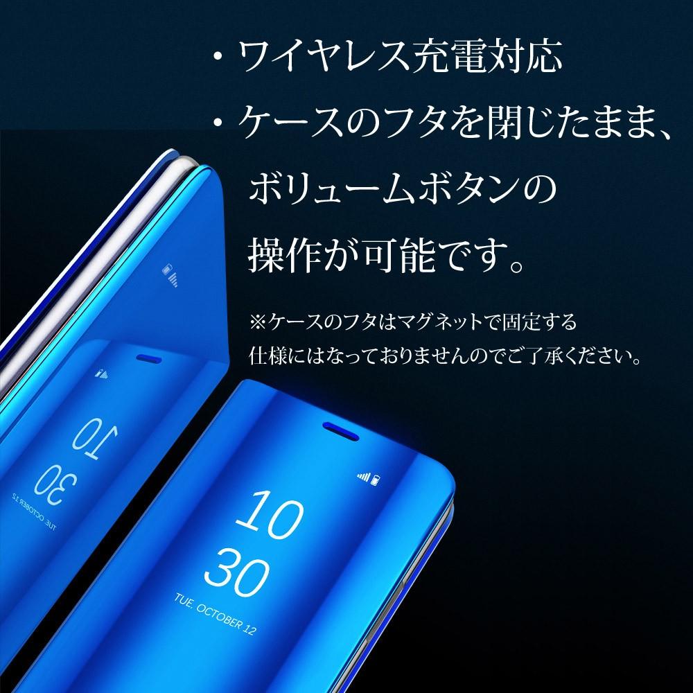 手帳型ケース iPhoneX iPhone8 iPhone7 iPhone8Plus iPhone7Plus ケース ミラー 鏡面 クリア5