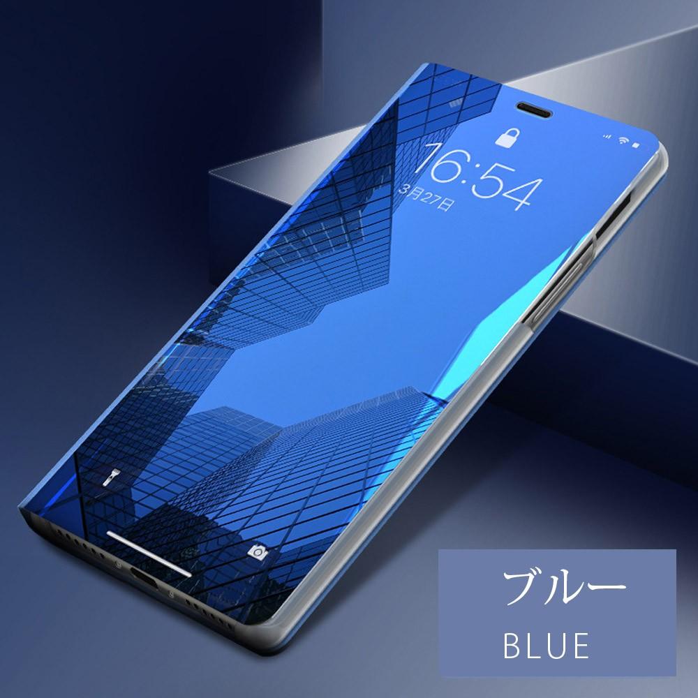 手帳型ケース iPhoneX iPhone8 iPhone7 iPhone8Plus iPhone7Plus ケース ミラー 鏡面 クリア7