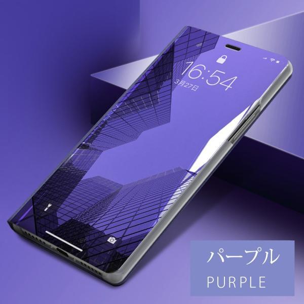 手帳型 スマホケース iPhoneXs ケース iPhoneX iPhone8 iPhone7 Plus ケース ミラー 鏡面 クリア|monocase-store|14