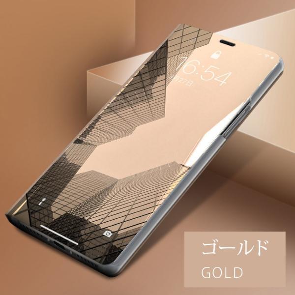 手帳型 スマホケース iPhoneXs ケース iPhoneX iPhone8 iPhone7 Plus ケース ミラー 鏡面 クリア|monocase-store|15