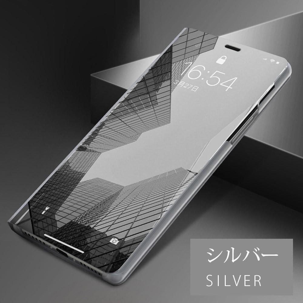 手帳型ケース iPhoneX iPhone8 iPhone7 iPhone8Plus iPhone7Plus ケース ミラー 鏡面 クリア10