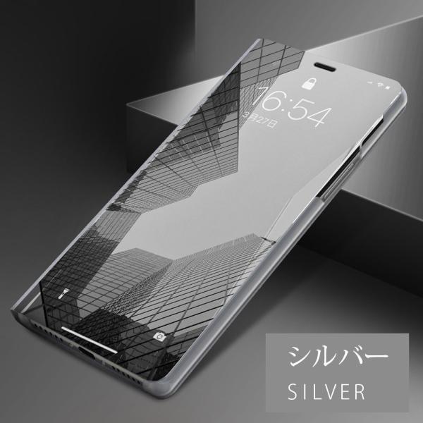 手帳型 スマホケース iPhoneXs ケース iPhoneX iPhone8 iPhone7 Plus ケース ミラー 鏡面 クリア|monocase-store|16