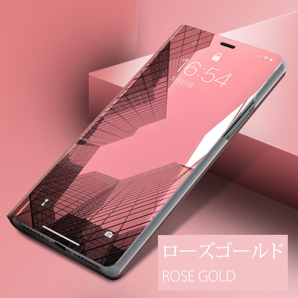 手帳型ケース iPhoneX iPhone8 iPhone7 iPhone8Plus iPhone7Plus ケース ミラー 鏡面 クリア11