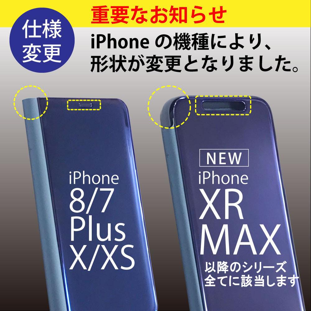 手帳型ケース iPhoneX iPhone8 iPhone7 iPhone8Plus iPhone7Plus ケース ミラー 鏡面 クリア999