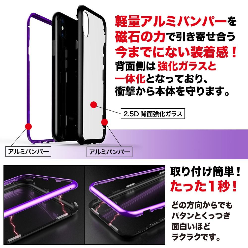 iPhoneX ケース iPhone8 iPhone7 iPhone8Plus iPhone7Plus ケース 背面 ガラス マグネット バンパー3