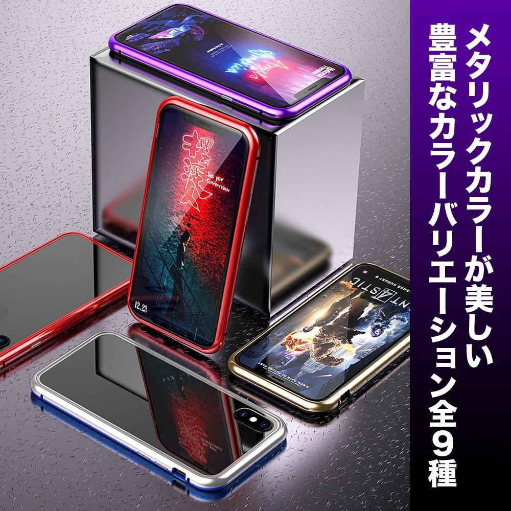 iPhoneX ケース iPhone8 iPhone7 iPhone8Plus iPhone7Plus ケース 背面 ガラス マグネット バンパー5