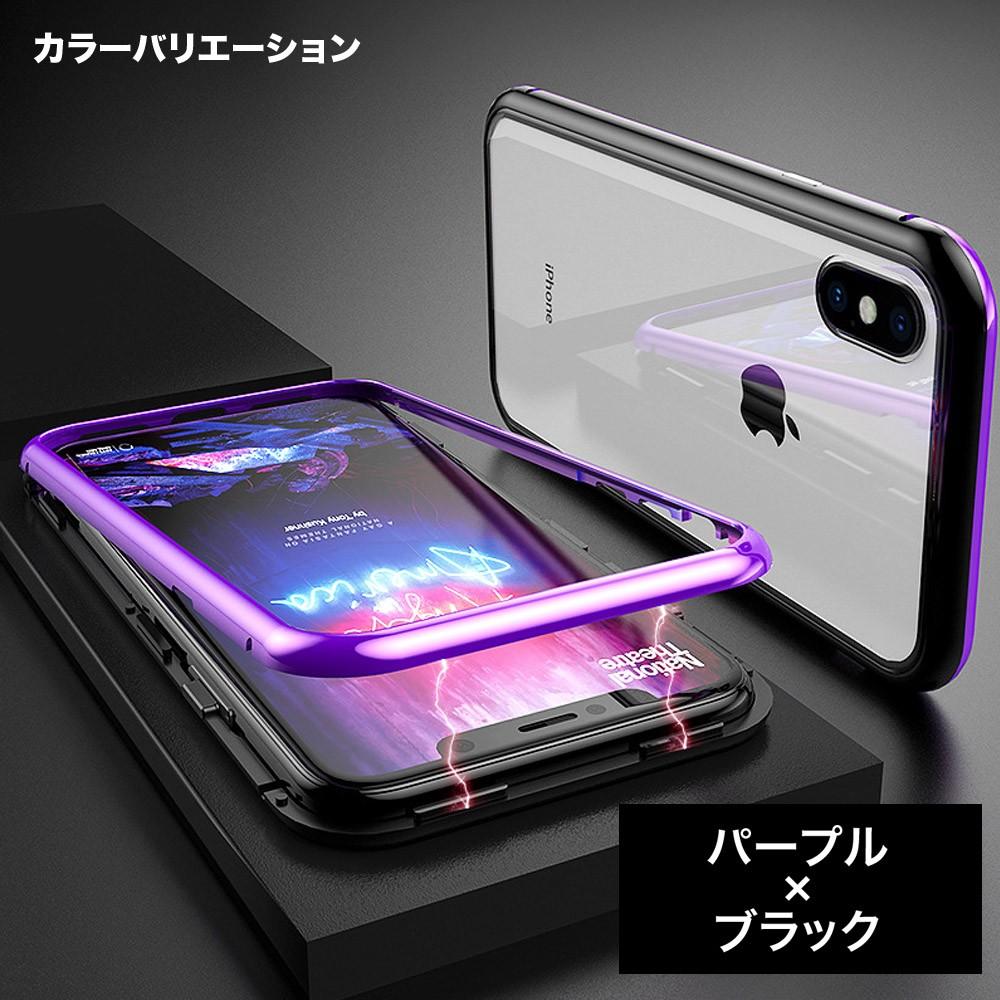 iPhoneX ケース iPhone8 iPhone7 iPhone8Plus iPhone7Plus ケース 背面 ガラス マグネット バンパー6