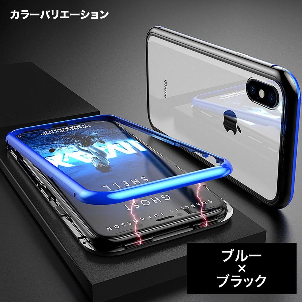 iPhoneX ケース iPhone8 iPhone7 iPhone8Plus iPhone7Plus ケース 背面 ガラス マグネット バンパー7