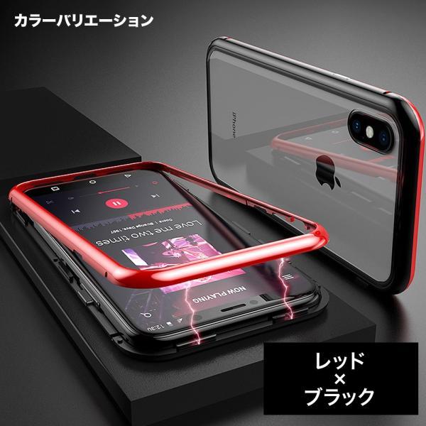 iPhone X ケース iPhone 8 iPhone 7 iPhone 8Plus iPhone 7Plus ケース 背面 ガラス マグネット バンパー monocase-store 17