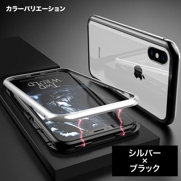 iPhone X ケース iPhone 8 iPhone 7 iPhone 8Plus iPhone 7Plus ケース 背面 ガラス マグネット バンパー monocase-store 18