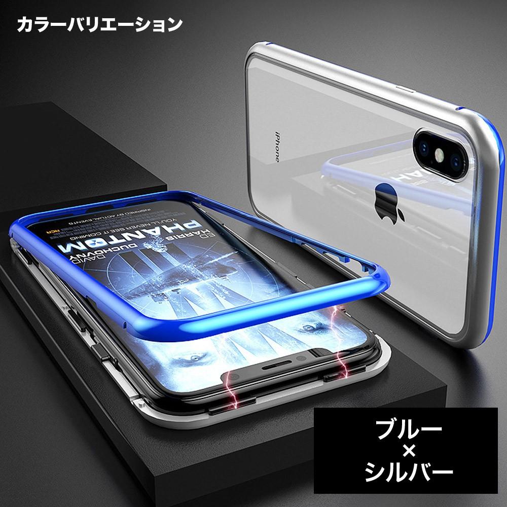 iPhoneX ケース iPhone8 iPhone7 iPhone8Plus iPhone7Plus ケース 背面 ガラス マグネット バンパー11