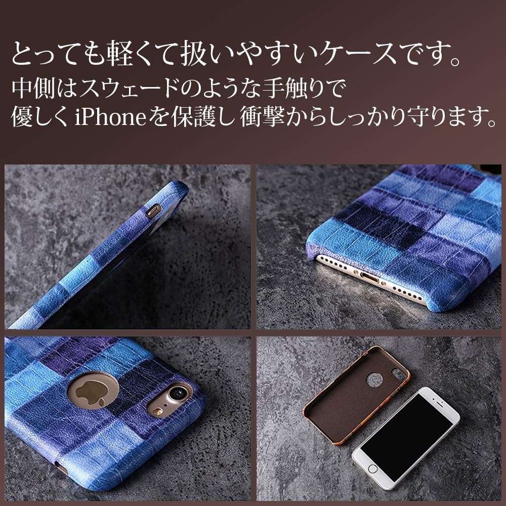 iPhoneケース iPhoneX iPhone8 iPhone7 iPhone8Plus iPhone7Plus ソフト オータムクロコ4