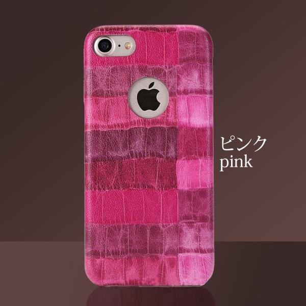 iPhoneケース iPhoneX iPhone8 iPhone7 iPhone8Plus iPhone7Plus ソフト オータムクロコ|monocase-store|11