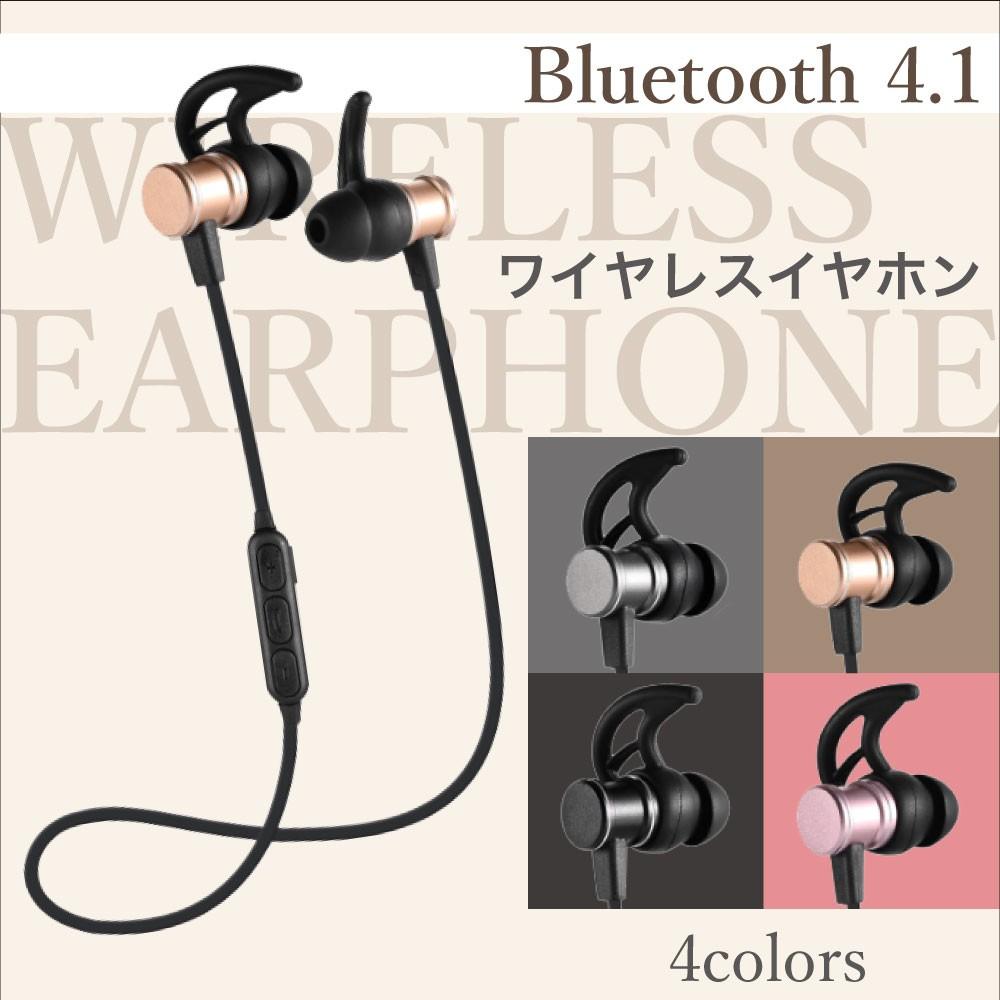 ワイヤレスイヤホン Bluetooth イヤホン スポーツ ランニング 無線イヤホン01