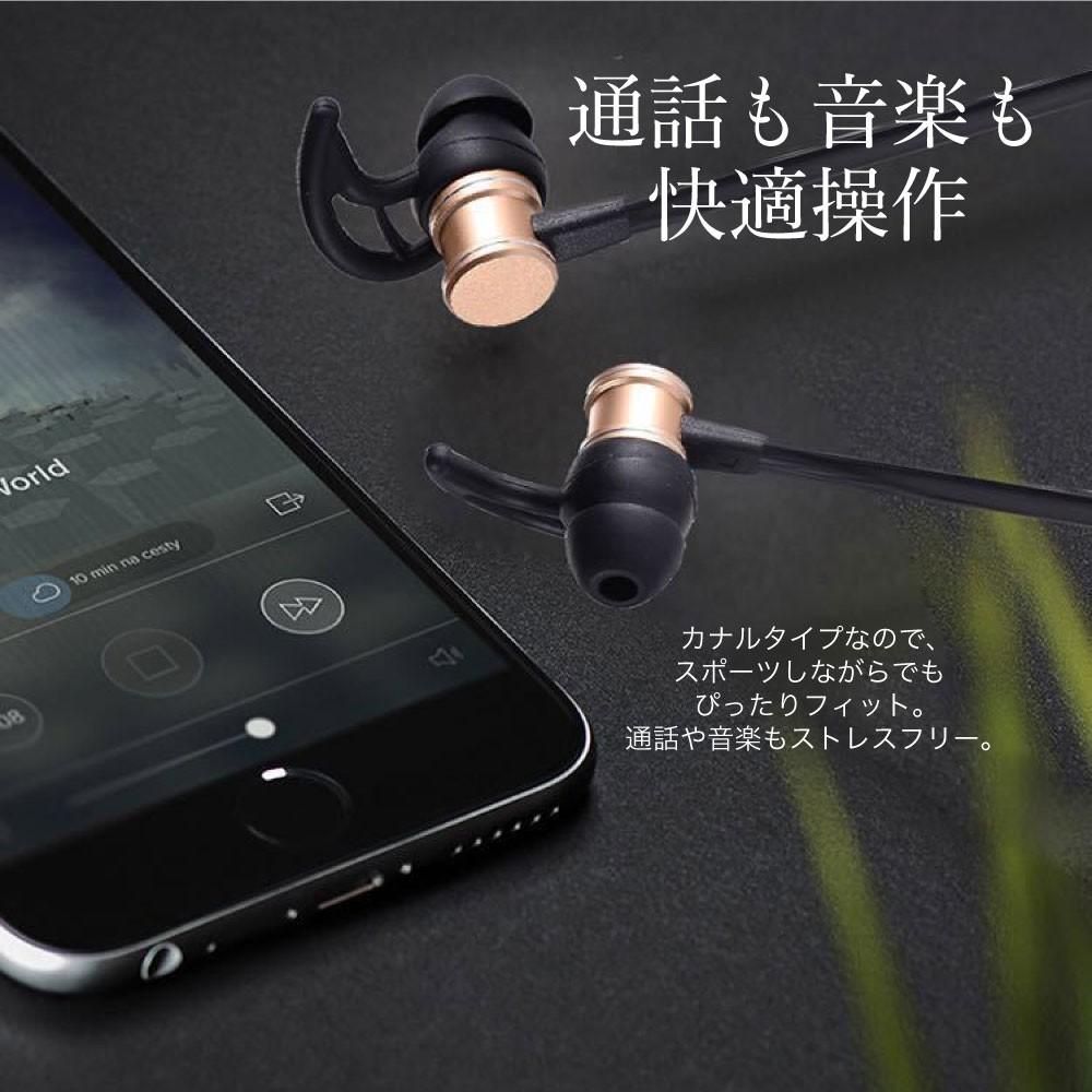 ワイヤレスイヤホン Bluetooth イヤホン スポーツ ランニング 無線イヤホン03