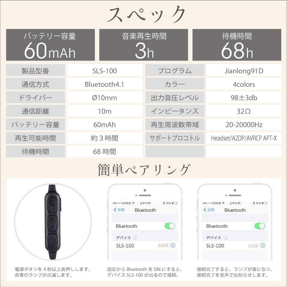 ワイヤレスイヤホン Bluetooth イヤホン スポーツ ランニング 無線イヤホン06