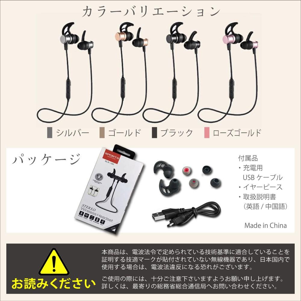 ワイヤレスイヤホン Bluetooth イヤホン スポーツ ランニング 無線イヤホン08