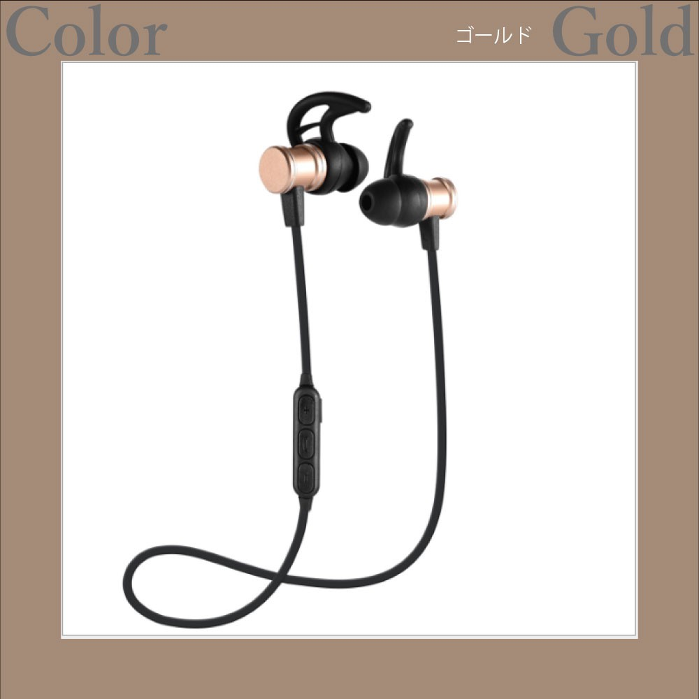 ワイヤレスイヤホン Bluetooth イヤホン スポーツ ランニング 無線イヤホン09