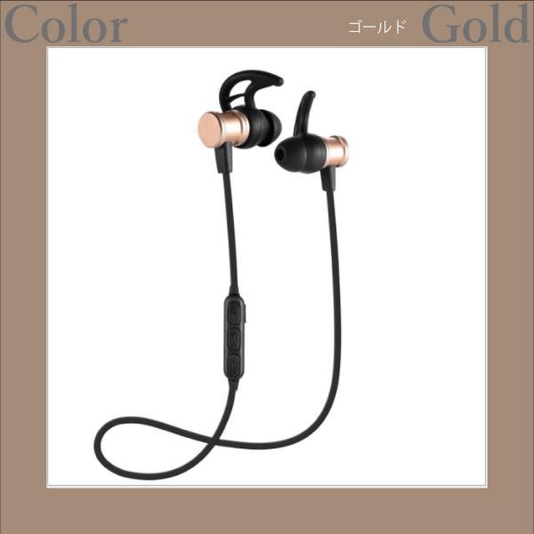 ワイヤレスイヤホン Bluetooth イヤホン スポーツ ランニング 無線イヤホン monocase-store 14