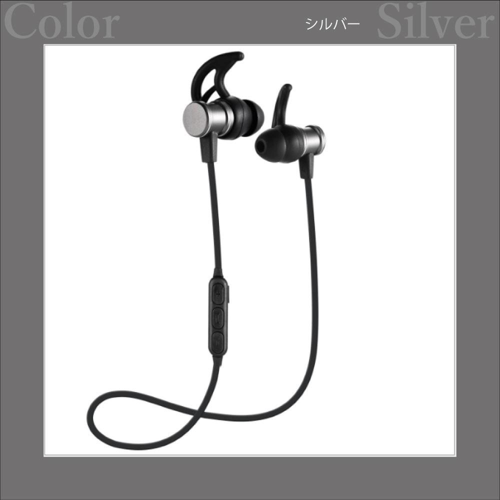ワイヤレスイヤホン Bluetooth イヤホン スポーツ ランニング 無線イヤホン10