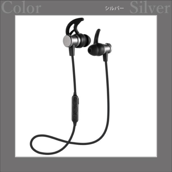 ワイヤレスイヤホン Bluetooth イヤホン スポーツ ランニング 無線イヤホン monocase-store 16