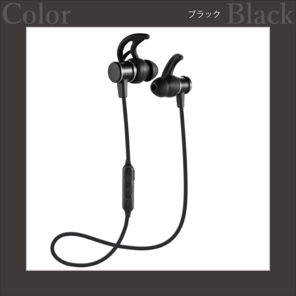 ワイヤレスイヤホン Bluetooth イヤホン スポーツ ランニング 無線イヤホン11
