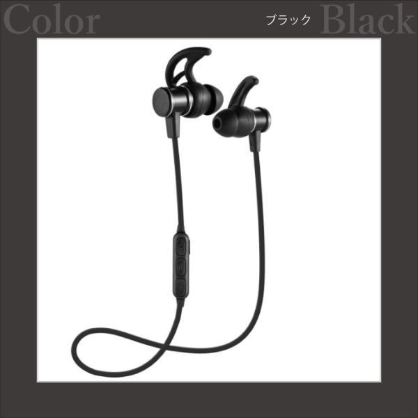 ワイヤレスイヤホン Bluetooth イヤホン スポーツ ランニング 無線イヤホン monocase-store 13