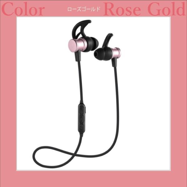 ワイヤレスイヤホン Bluetooth イヤホン スポーツ ランニング 無線イヤホン monocase-store 15