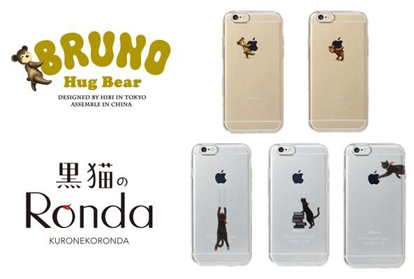 ネコやクマがかわいい!柔らかい素材で作ったiPhone6クリアケース