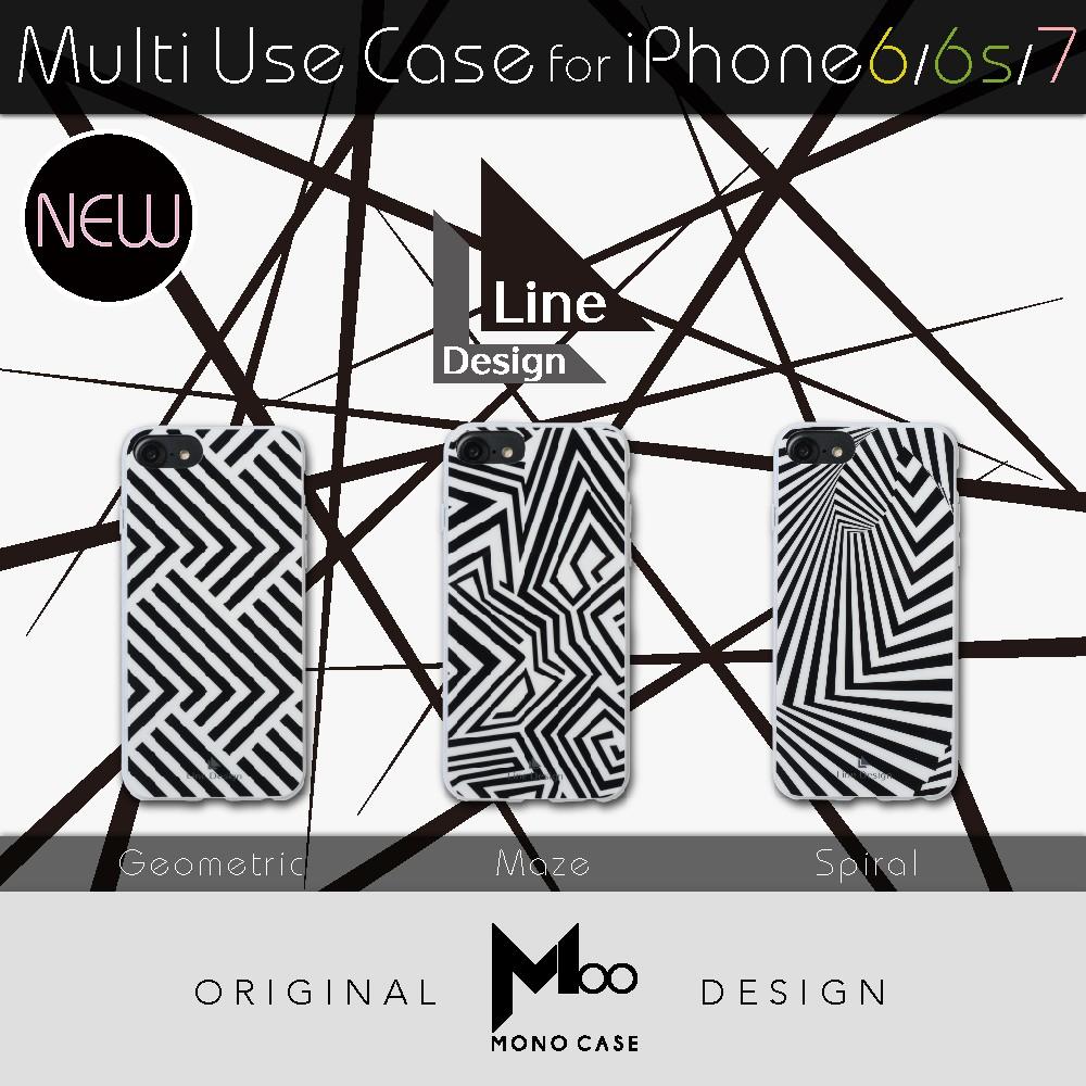 iPhone7 6s 6 兼用ケース スマホケース アイフォン7ケース アイフォン6sケース アイフォン6ケース ソフトケース TPU 光沢タイプ ラインデザイン