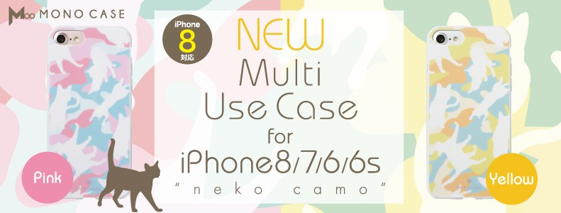iPhone7 6s 6 兼用ケース ソフトケース 光沢タイプ ネコカモ