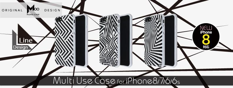 iPhone7 6s 6 兼用ケース ソフトケース 光沢タイプ ラインデザイン