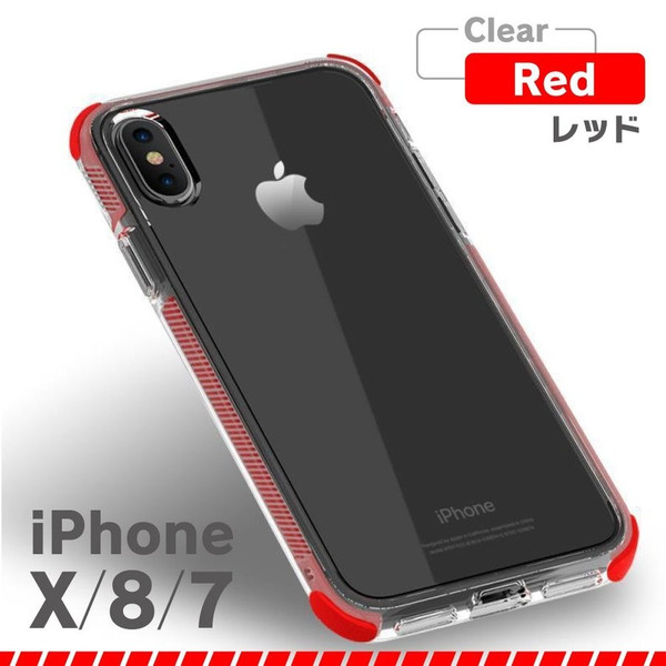 スマホケース iPhone iPhoneX iPhone8 iPhone7 耐衝撃 ソフト セール品 monocase-store 17