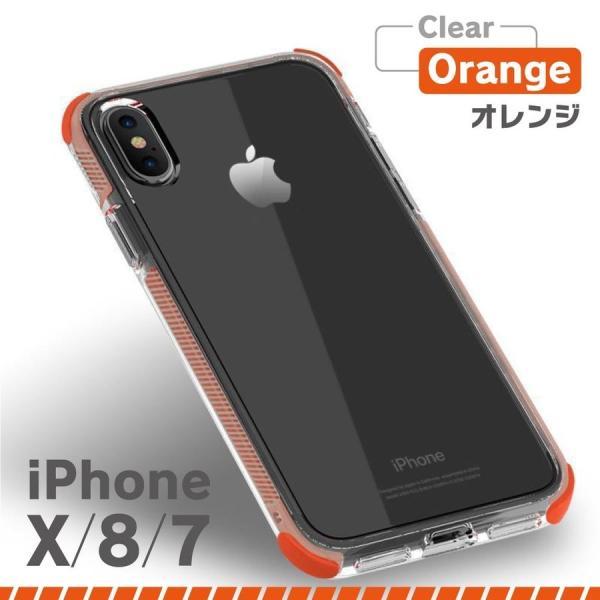 スマホケース iPhone iPhoneX iPhone8 iPhone7 耐衝撃 ソフト セール品 monocase-store 18