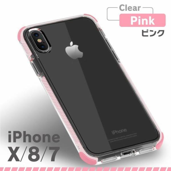 スマホケース iPhone iPhoneX iPhone8 iPhone7 耐衝撃 ソフト セール品 monocase-store 19