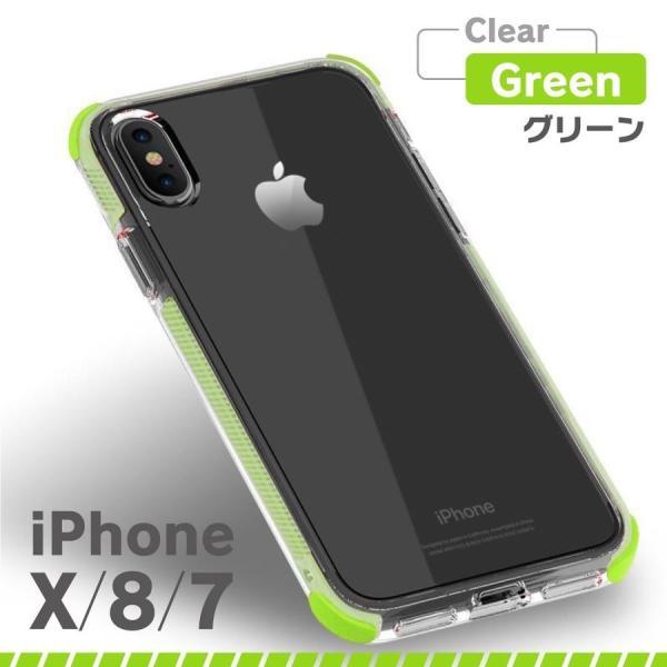 スマホケース iPhone iPhoneX iPhone8 iPhone7 耐衝撃 ソフト セール品 monocase-store 20