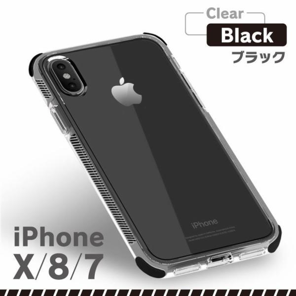 スマホケース iPhone iPhoneX iPhone8 iPhone7 耐衝撃 ソフト セール品 monocase-store 15