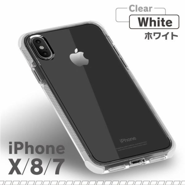 スマホケース iPhone iPhoneX iPhone8 iPhone7 耐衝撃 ソフト セール品 monocase-store 16