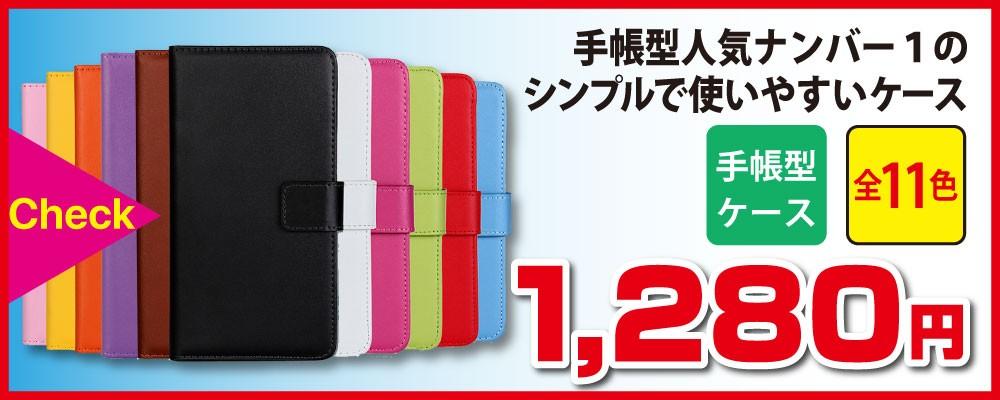 iPhone X ケース 手帳型 レザー カバー スマホケース 革