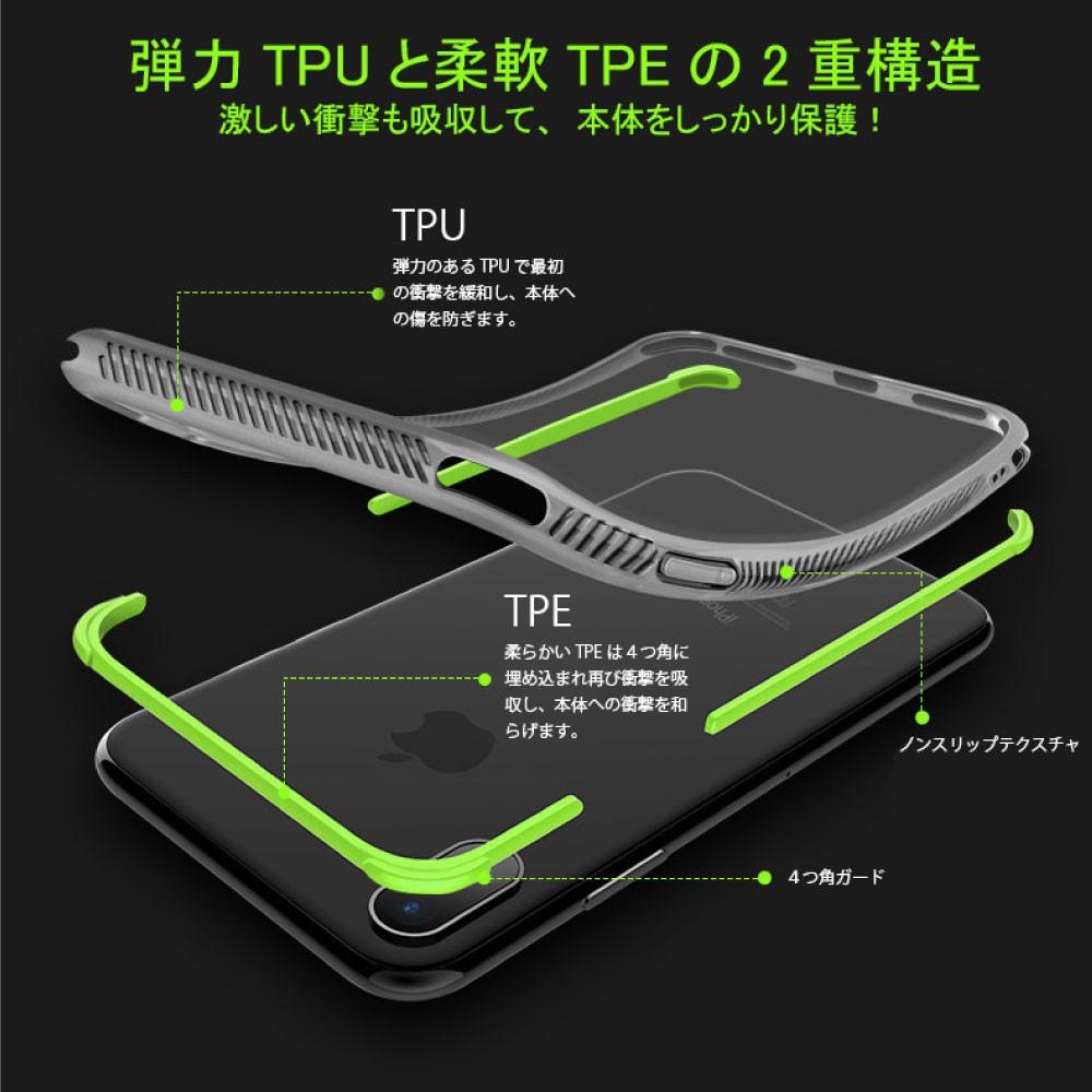 iPhone8 ケース iPhoneX iPhone8 iPhone7 アイフォン8 アイフォンX 耐衝撃 ソフト03